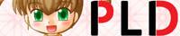 PLD(ぷにろり同好会)